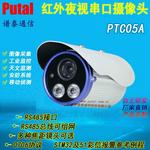 PTC05A串口摄像头/红外灯摄像头/防水摄像头/原厂直销/量大价优