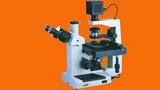 恒奥德仪特价  显微颗粒图像粒度仪,显微图像采集系统