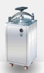 立式灭菌器/高压灭菌器/蒸汽灭菌器