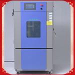 恒定温湿度试验箱/调温调湿试验箱直销厂家