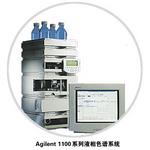 Agilent1200型液相色谱仪