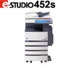 东芝数码复印机e-STUDIO 452s