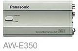 松下3ccd多用途摄像机 AW-E350