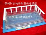 建筑构件模型