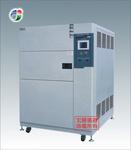 玉溪冷热冲击试验机;温度冲击试验箱;温度冲击试验机