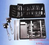 大動物手術器械箱 1X28(優勢)