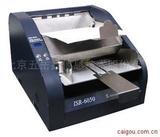 ISR6050智能高速圖像掃描閱卷機