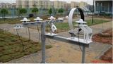 太阳能辐射观测系统