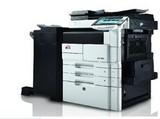 震旦复印机 AD506