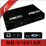 VGA延长器100米带防雷和抗干扰