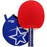 红双喜【DHS】乒乓球拍一星级双面反胶ppq乒乓球兵乓球拍成品拍 R1003单只装