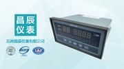 苏州昌辰 CHL温度巡检仪(标准型)
