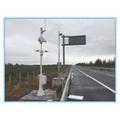 MR-VTF306A MR-VTF306B便携式天气能见度测试仪