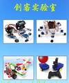 小学机器人教室建设方案 师大教育机器人 机器人厂家 SDJY可编程机器人