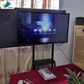 成都智搏佳DW750WAN交互教学一体机75英寸液晶电子白板智能交互平板