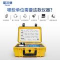 便携式生物毒性测定仪