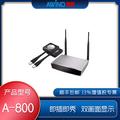 AWIND奇机A-800USB会议投屏器 两发一收双画面传屏器手机平板电脑投屏电视投影仪