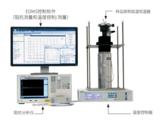 日本固态电解质高低温高频阻抗分析仪