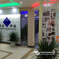 上海際慶設備科技有限公司