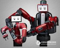 北京清大數電科技有限公司