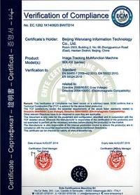 图像跟踪一体机CE认证证书