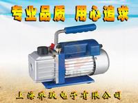 直聯整體化真空泵|極限壓力強