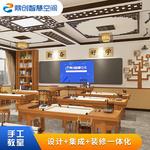 書法教室-智慧教室-錄播室-創客空間-圖書館-展廳展館-多媒體教室