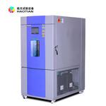 智能保护系统快速温变试验箱快温变环境试验箱