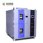 现货两箱式冷热冲击试验箱高低温冲击箱
