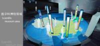3D虚拟数字博物馆
