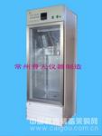低温储藏箱