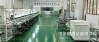 太阳能光伏组件生产实训室