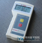 温度大气压力计