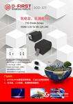 TVS二极管阵列GBLC03C-LF-T7  GBLC05C低电容防雷元件