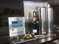 厨安chonon厨房设备自动灭火系统酒店自动灭火装置
