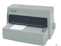 得实DS7220针式打印机