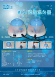 Mini旋涡混合仪 DL-SC05