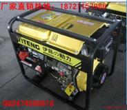 5kw三相柴油发电机组/380V应急电源/进口发电机