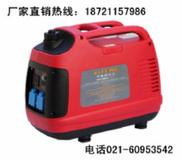 2kw数码变频发电机/手提发电机/超静音发电机
