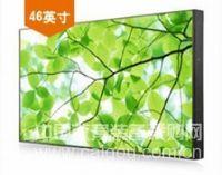 长期供应46超窄边5.5mm拼接液晶屏