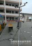 经济型校园气象站 CWS00X 9种要素 精度高 性能稳定 四川厂家直销