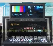 科锐EFP-2200高清数字移动演播室