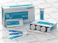BAX 免疫组化检测试剂盒 H,M,R,Rb