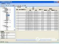 隧道监控量测信息系统TMMIS
