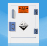 pp双人双控酸碱柜化学品强酸强碱柜药品柜实验试剂柜器皿柜安全柜