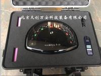 威博远距离烟花爆竹探测仪T-10