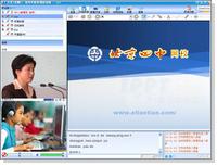 教学教务管理系统