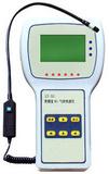 便携式SF6气体定量检漏仪LT-35