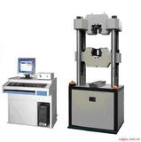九天制造微机屏显万能试验机|液压万能试验机