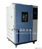 黄南低温试验箱制造商/黑河低温实验箱